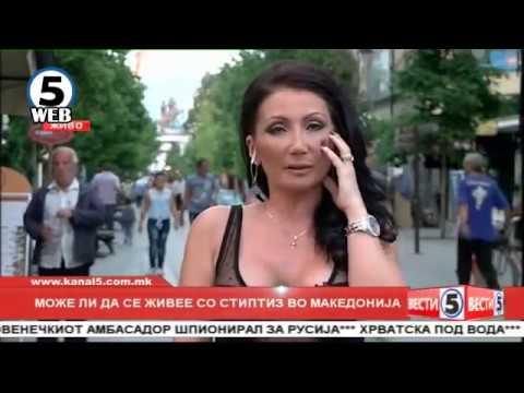 Стриптизерка во живо во вестите на Канал 5