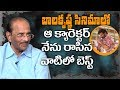 A writer should be like a call girl, not a wife: Baahubali fame Vijayendra Prasad Interview