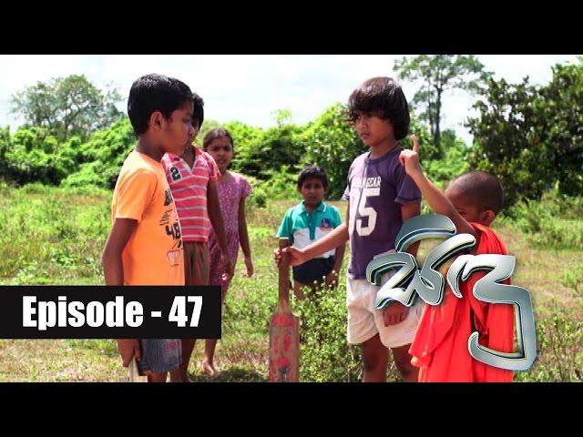 Sidu Episode 47