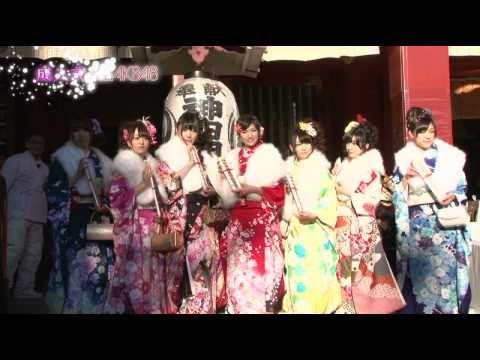 AKB48成人式お披露目 / AKB48 [公式]