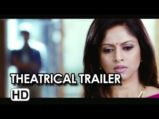 Atharintiki Daredi - New theatrical trailer (2013)
