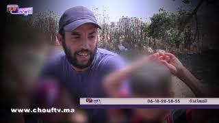 عائلة مكونة من أب وأم و 3 توائم تعيش بالشارع و تناشد الملك محمد السادس والمحسنين للمساعدة   |   حالة خاصة