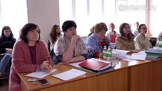 В Артёме выбирают «Ученика года – 2020»