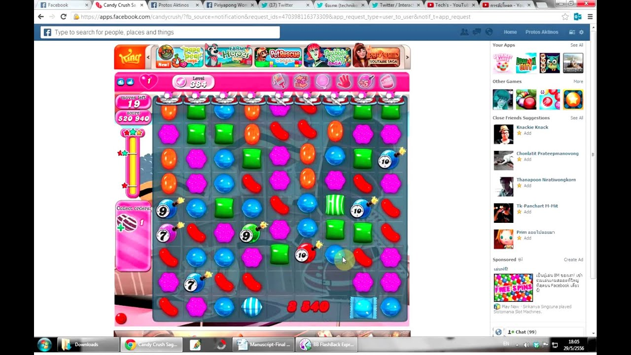 How To To Unlock Candy Crush Level 36
