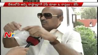 JC satires on Pawan Kalyan, seeks suggestions on Special Status