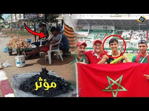 بطل مغربي يبيع الفاخر والبصل قبل العيد