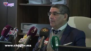 بالفيديو..تقديم مسطرة تفويت شركة سامير لتكرير البترول بالمحمدية       مال و أعمال