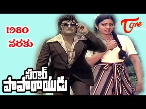 Sardar Paparayudu Songs - 1980 Varaku - NTR - Sridevi