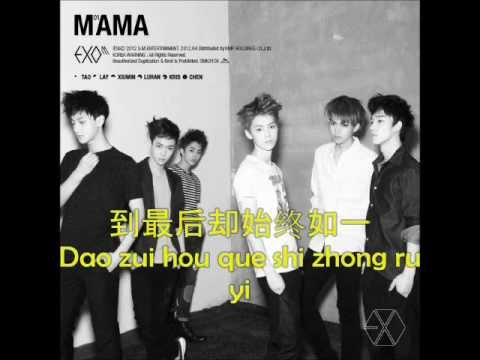 EXO-M_MAMA (Chinese Ver.) [Lyrics and pinyin]