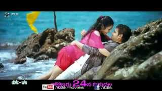 Iam-in-Love-Movie---Mella-Mellaga-Song-Trailer