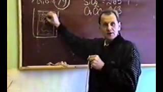 Йонас Герви 1992. Определение характеристики материальных систем