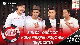 Đàn Ông Phải Thế Mùa 3 | Tập 3 Full HD:  Việt Hương đề nghị đổi game vì Quốc Cơ (22/07/2017)