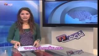 النشرة الاقتصادية بالعربية 02-04-2013 | إيكو بالعربية