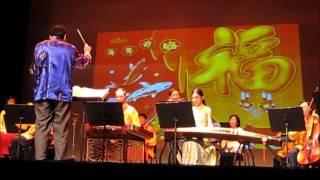Chinese New Year Music 2014