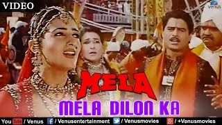 Mela Dilon Ka Celebration (Mela) - YouTube