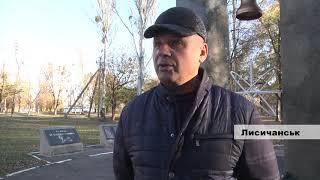 Біля пам'ятника Чорнобильцям встановили нову меморіальну плиту