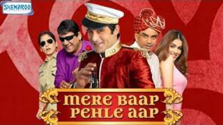 Mere Baap Pehle Aap Akshaye Khanna, Genelia D'souza And