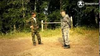 Воинские традиции ариев - Г.А. Сидоров