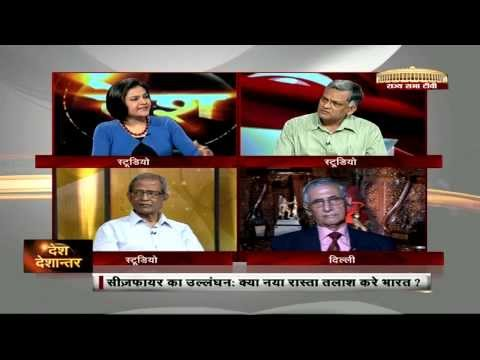 Desh Deshantar - Ceasefire Violations by Pakistan: Would India chart a new course?
