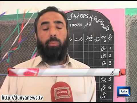 Dunya News-KPK moving towards improved education system