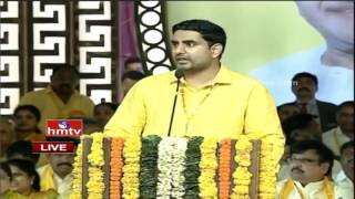 Minister Nara Lokesh speech at TDP Mahanadu 2017..