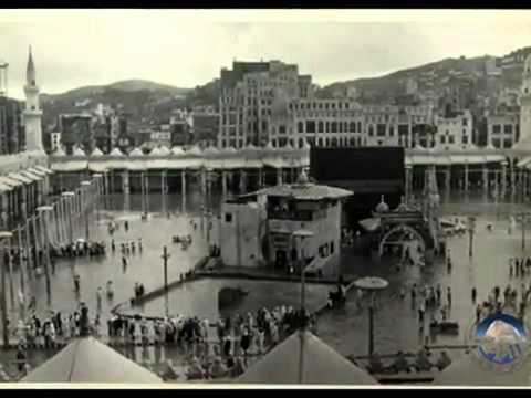 Rare pictures of Makkah and Madina