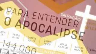 LANÇAMENTO DA REVISTA APOCALIPSE EXCLUSIVA PARA JOVENS - CPIMW