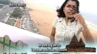 7 Wonders of India: Marina Beach view on youtube.com tube online.