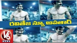 Ravi Teja's Six Pack- New Look in his upcoming movie Robin Hood