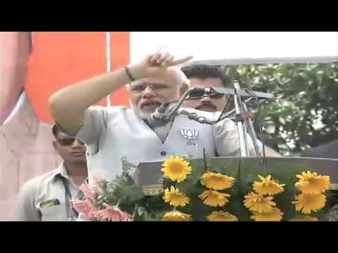 Shri Narendra Modi addressing a Public Meeting Bijnor, Uttar Pradesh