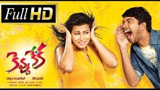 Kevvu Keka Full Length Telugu Movie| DVD Rip
