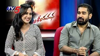 Yaman Movie Team Exclusive Interview