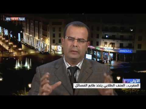 المغرب.. العنف الطلابي يتخذ طابع الفصائل
