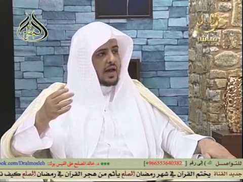 مداعبة الزوجة في  نهار رمضان