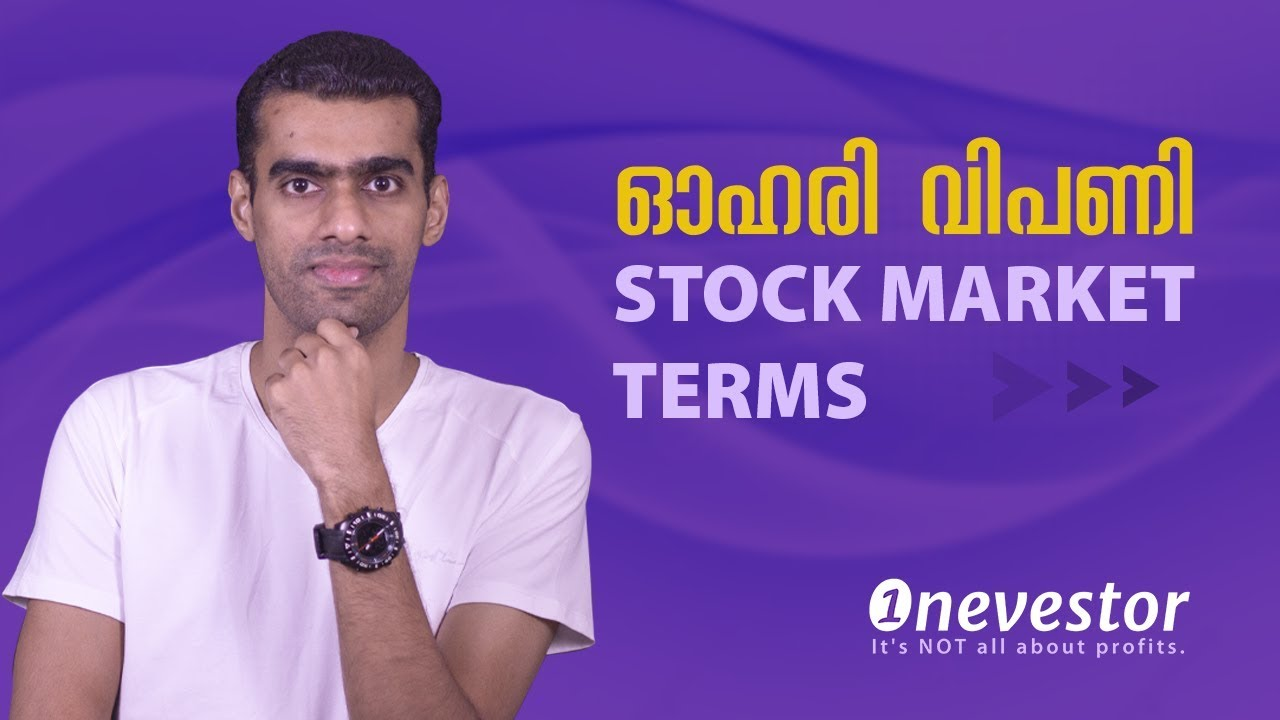 72 Stock Market Terms & Definitions Explained [MALAYALAM / EPISODE #65]