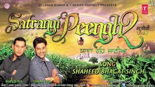 Harbhajan Mann New Song Shaheed Bhagat Singh  Satrangi