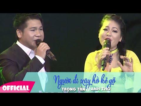 Người Đi Xây Hồ Kẻ Gỗ [KARAOKE +Lyrics] | Trọng Tấn - Anh Thơ | FullHD 1080p