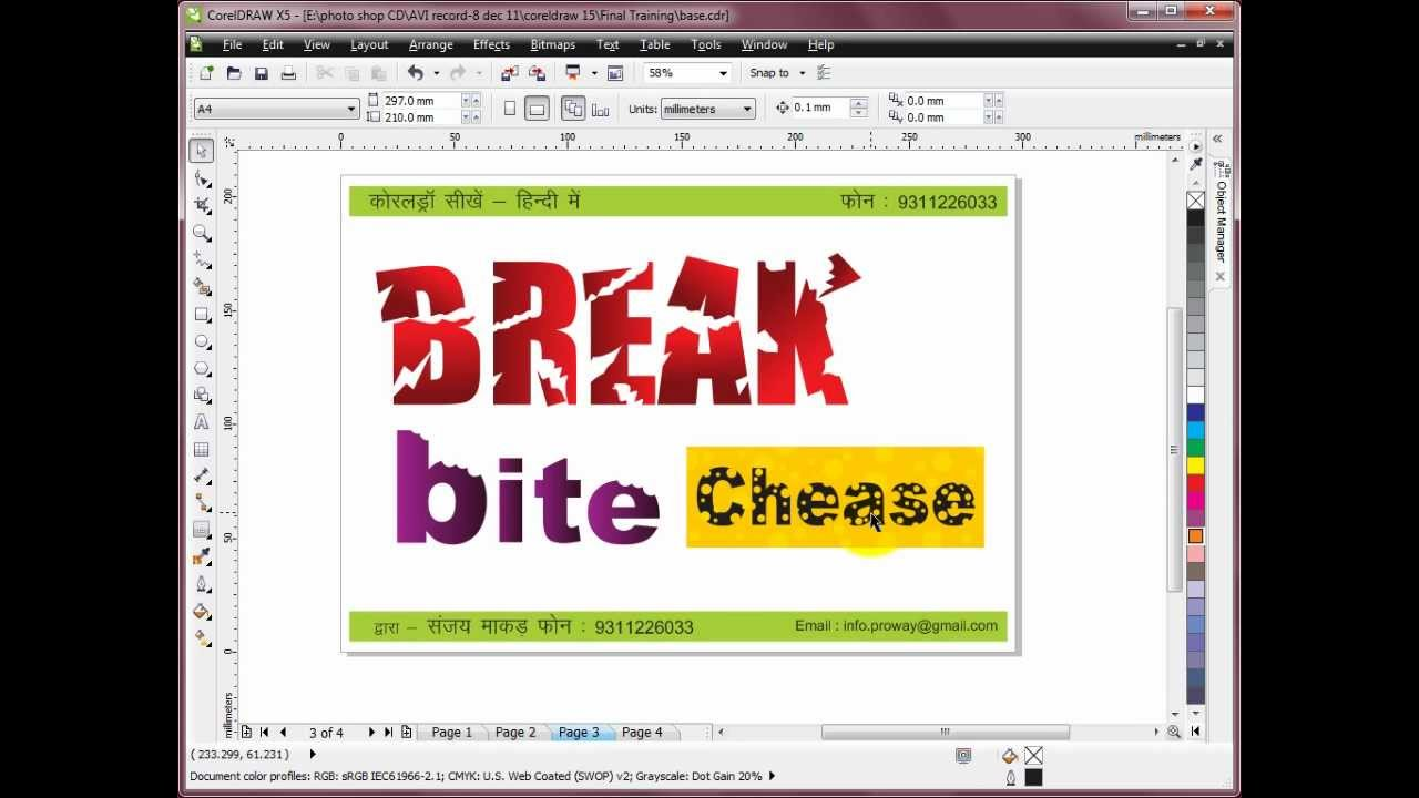 Corel Draw 10 Step-By-Step Learning eBook