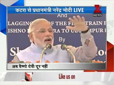 Development of Jammu & Kashmir will continue: PM Narendra Modi