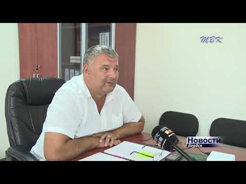 Ещё 14 придомовых территорий планируют облагородить в Бердске