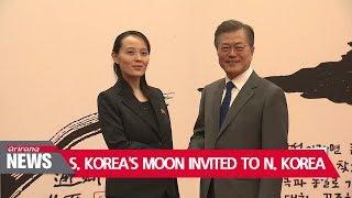 N. Korea's Kim Jong-un invites S. Korean president to Pyongyang in rare Blue House luncheon
