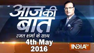 Aaj Ki Baat with Rajat Sharma | May 04, 2016 - Part 1