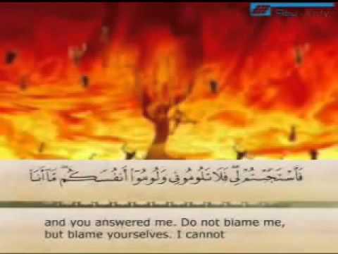 هل تعرف ماذا سيقول لك الشيطان يوم القيامة ؟