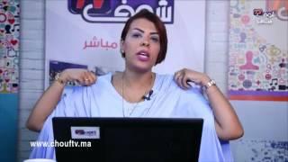 شوف صحتك في رمضان: المرأة ورمضان ! | شوف صحتك مع Doc نسرين