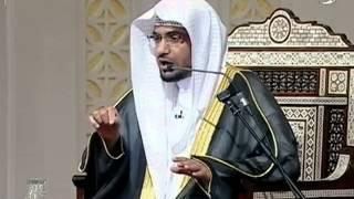 الأضاحي الشيخ صالح المغامسي