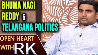 Nara Lokesh About Bhuma Nagi Reddy Family and Telangana Po..