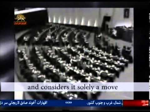 "Iran - Larijani Supports terrorist group ""Hezbollah"""