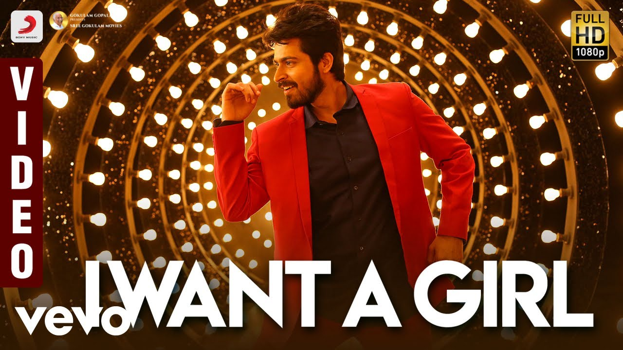 Dhanusu Raasi Neyargalae - I Want A Girl Video | Harish Kalyan, Digangana, Reba | Ghibran