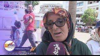 مغاربة يعايدون الملك بعبارات الحب و التقدير       نسولو الناس
