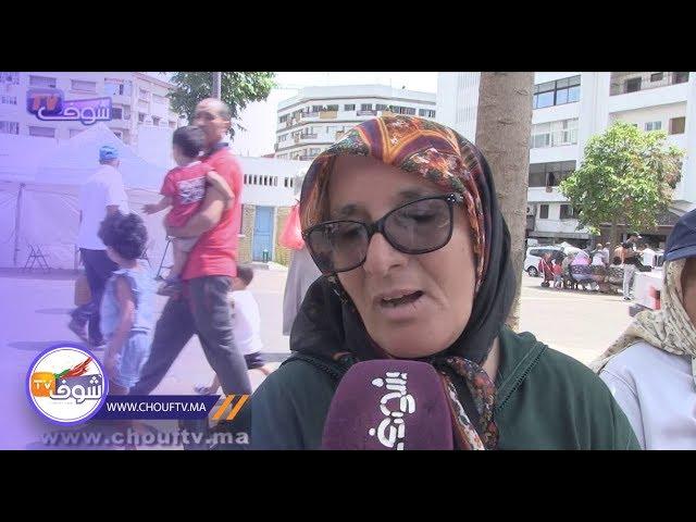 مغاربة يعايدون الملك بعبارات الحب و التقدير | نسولو الناس